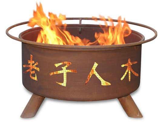 Stylish Steel Chinese Symbols Fire Pit Product Photo